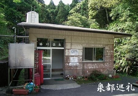 20060424kusugawa1.jpg