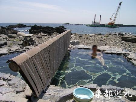 20060424yudomari2.jpg