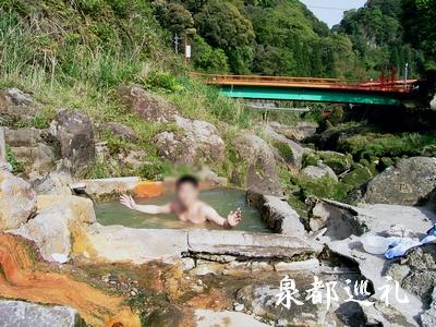 20060427hiraochi1.jpg