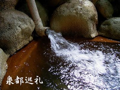 20060427shusuiyu2.jpg