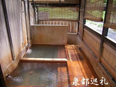 20060427tajima1.jpg