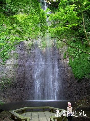 20060520kiyotaki1.jpg