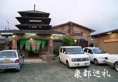 20060527yataimura3.jpg