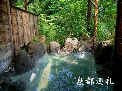 20060603nobiru2.jpg