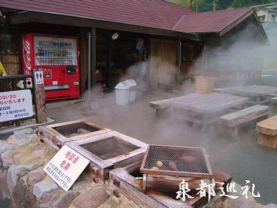 20060603okamotoyabaiten3.jpg