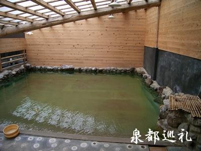 20060604kunisaki1.jpg
