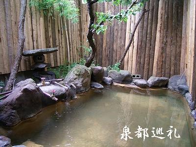 20060604kunisaki4.jpg