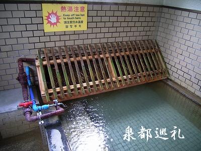 20060604shibunoyu2.jpg