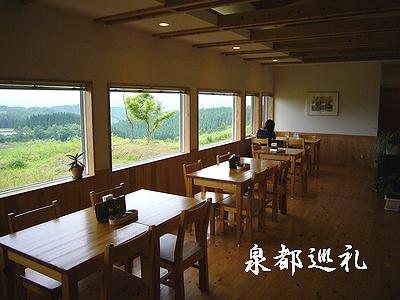 20060611saien1.jpg