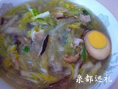 20060618chukaen1.jpg