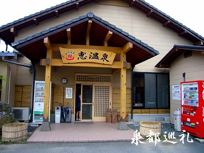 20060618megumi3.jpg