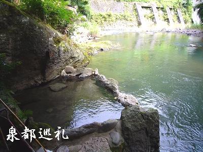 20060716fukumotoya6.jpg