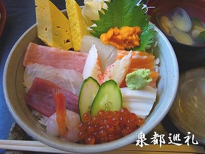 20060721hokusai.jpg