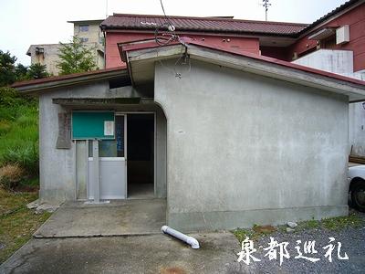 20060811b1.jpg