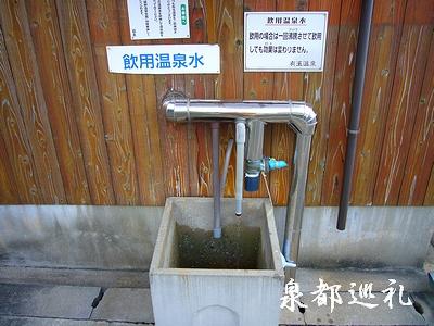 20060811marumasa4.jpg