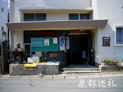 20060812noguchi2.jpg