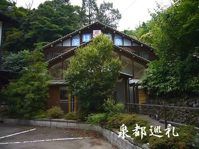 20060826ukenokuchi1.jpg