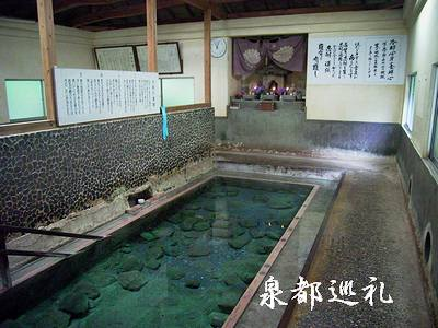 20060909kannojigoku2.jpg