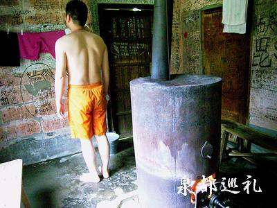 20060909kannojigoku3.jpg