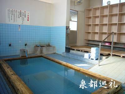 20061021nishibeppudanchi1.jpg