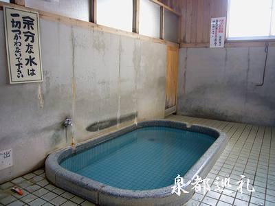 20061021unsenji1.jpg