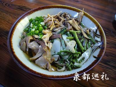 20061117hitotsuya2.jpg