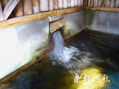 20061117hitotsuya4.jpg