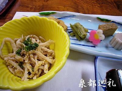 20061210miharu4.jpg
