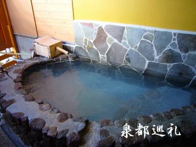 20061229yasuha1.jpg