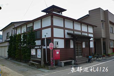 20070529kawatabi003.jpg
