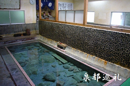 20070729kannojigoku1.jpg