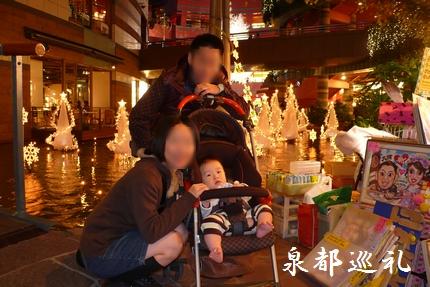 20071111canalcity01.jpg
