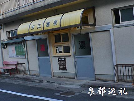 20071117suehiro02.jpg