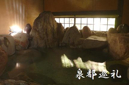 20071224morinoyu1.jpg