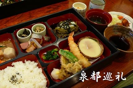 20071224morinoyu2.jpg