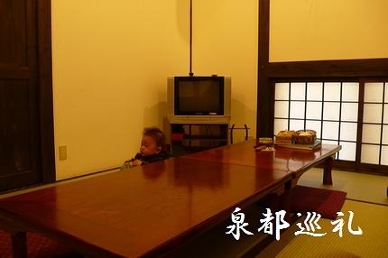20071224morinoyu3.jpg