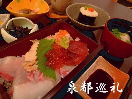 200800921hamasushi01.jpg