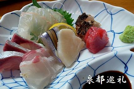 20080105tsukamoto1.jpg