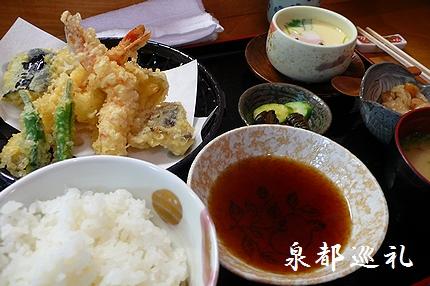 20080105tsukamoto2.jpg