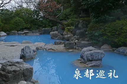 20080126kannawaen04.jpg