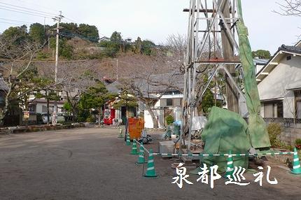 20080126shinoyu01.jpg