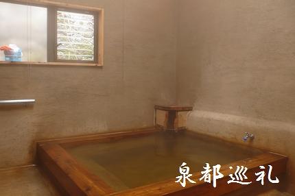 20080126sunayu01.jpg