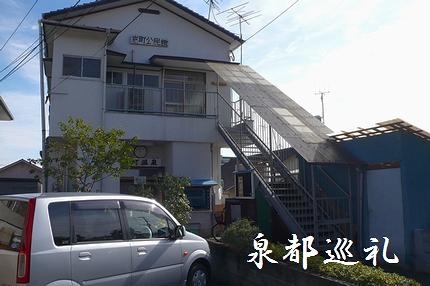 20080127kyomachi01.jpg