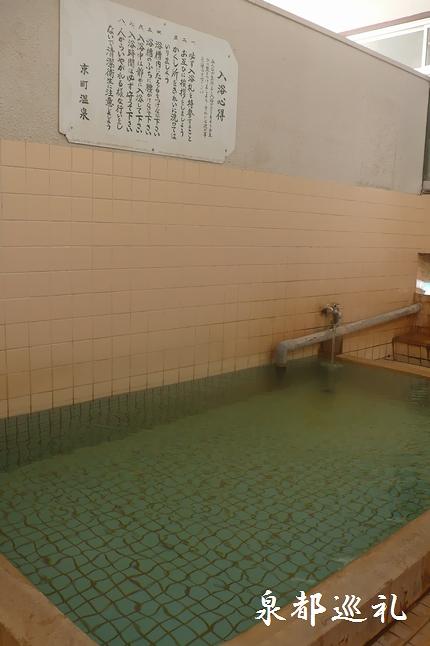 20080127kyomachi02.jpg