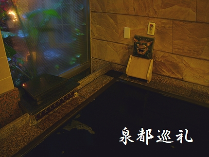 20080130suehiro02.jpg