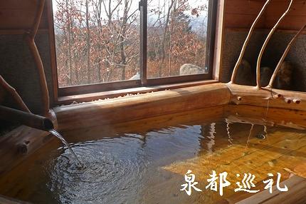 20080210inochi01.jpg