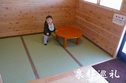 20080210inochi04.jpg