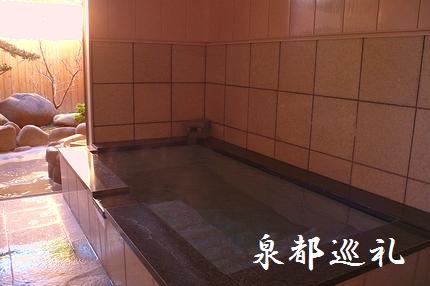 20080216ashihara01.jpg