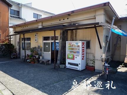 20080306iwanoyu02.jpg