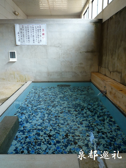 20080306kikunoyu01.jpg